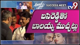 Jagapathi Babu entry at Aravinda Sametha Success Meet