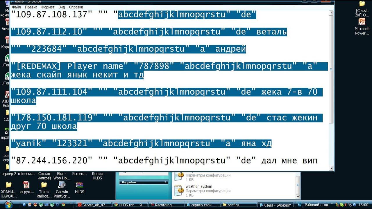 Как Сделать Чтобы Сервер Майнкрафт Работал Круглосуточно - Майнкрафт. орг