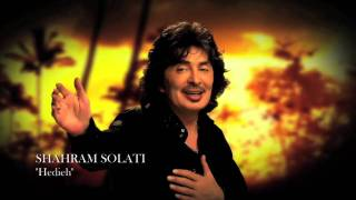 Shahram Solati - Hedieh OFFICIAL VIDEO HD