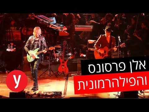 אלן פרסונס והפילהרמונית הישראלית – Damned If I Do