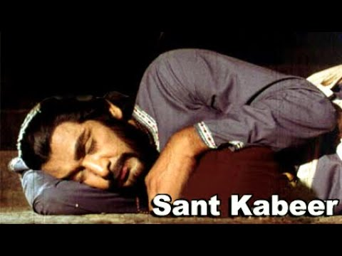 sant Kabeer | Full Spiritual Hindi Movie | Kalyaan Chakravarthy video