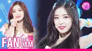 [안방1열 직캠4K] 오마이걸 아린 'BUNGEE(Fall in Love)' (OH MY GIRL ARIN Fancam)ㅣ@SBS Inkigayo_2019.8.18