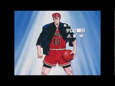 Slam Dunk (opening Theme Song 1 Lyrics) video