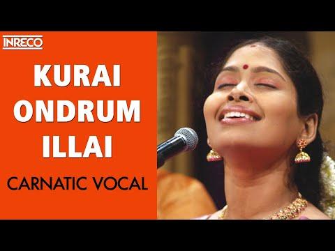Tamil Devotional | Nithyasree Mahadevan | Kurai Ondrum Illai video