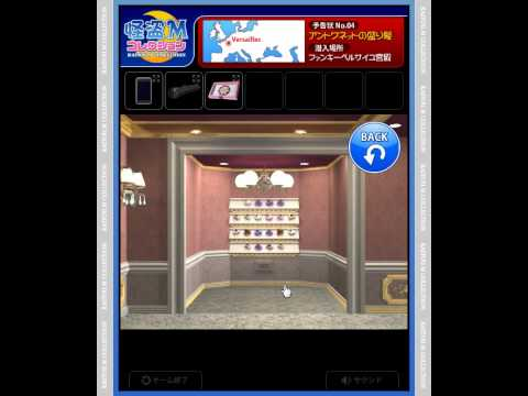 (Funkyland) Kaito M Collection 04 walkthrough