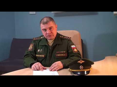 Капитану Российской армии угрожают сжечь его детей!!!
