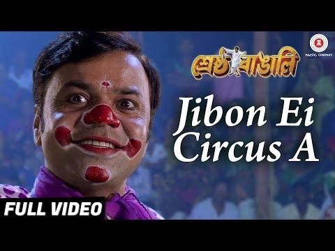 download lagu Jibon Ei Circus A - Full   Shrestha gratis