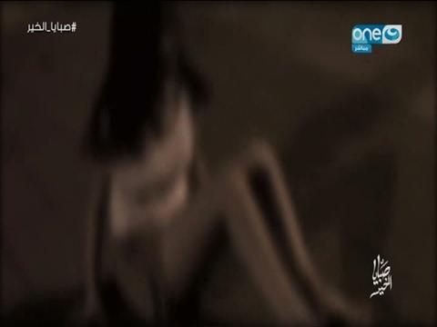 صبايا الخير | بنت تحكي تفاصيل معاشرة أبوها لها منذ طفولتها و لن تتخيل النهاية الكارثية..!