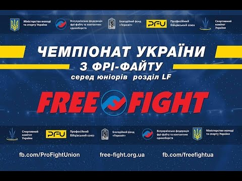 Plotnytskikh Oleh VSBykovskykh Andrii (blue gloves) semifinal of Ukrainian free-fight championship