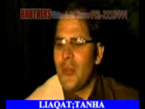 Karan Khan Tape video