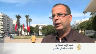 قانون جديد يمنع الشباب المغربي من الالتحاق بجماعات مسلحة