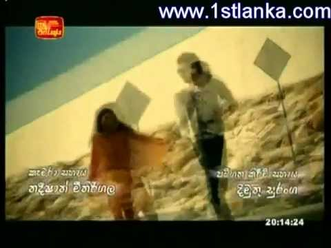 Sandha Sinhala Teledrama Theme Song - Nisala Sanda Oba video