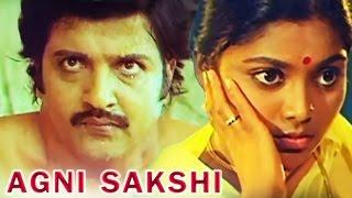 Agni Sakshi   Full Tamil Movie   Sivakumar, Saritha   K. Balachander