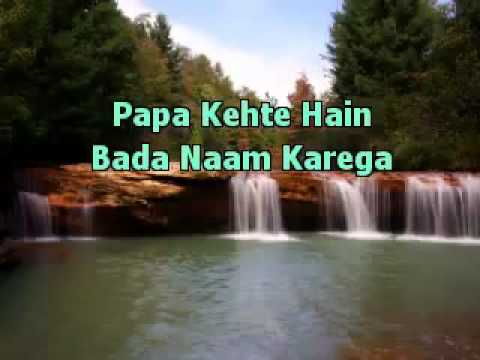 Youtube   Papa Kehte Hai Qsqt Karaoke Hindi Tracks video