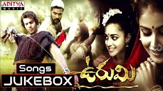 Urumi - Urumi Telugu Movie !! Full Songs Jukebox !! Prithvi Raj, Genelia D'Souza
