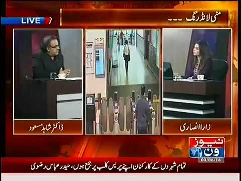 Live With Dr  Shahid Masood Altaf Hussain Arrested in London, What is Inside Story 3rd June 2014