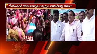 TRS Candidate Sayanna Files Nomination From Secunderabad Cantonment