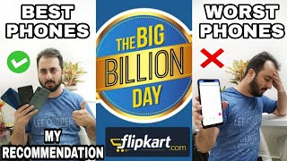 My Recommendation| Flipkart Big Billion Days 2018 |Don't Buy These Phones Before Watching This Video