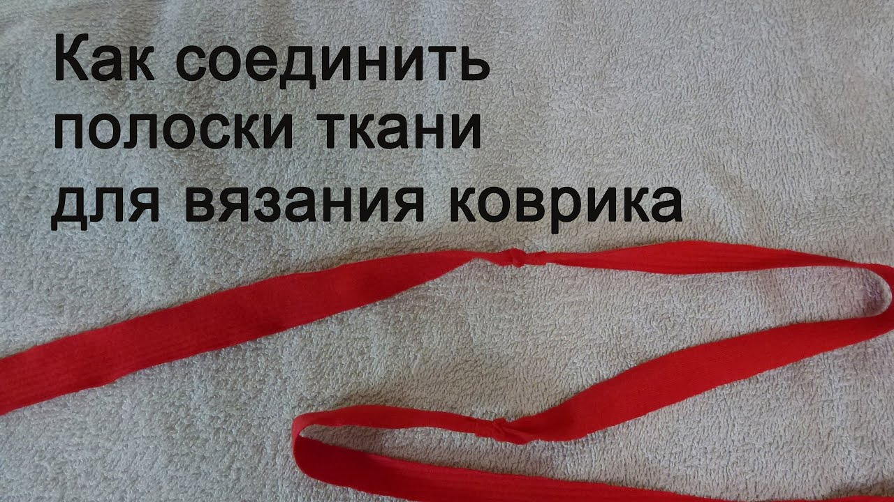 Как резать пакеты для вязания крючком