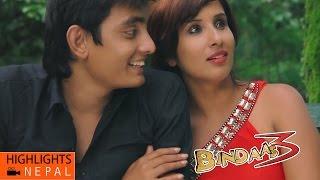 Sacho Maya - Video Song   New Nepali Movie Bindaas 3   Shuvechchha Thapa Santim Koirala
