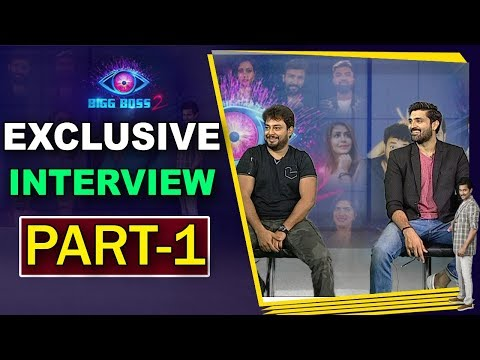 Bigg Boss 2 Telugu Contestants Tanish and Samrat Exclusive Interview | Part 1
