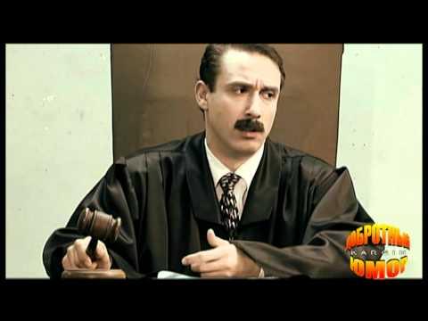 Добротный юмор (анекдоты) - Суд над мафиози