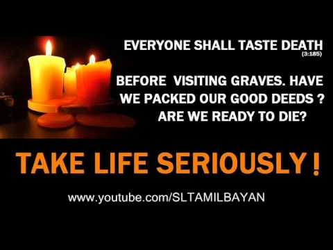 Tamil Bayan By Alhaj Mubarak Maulavi How To Live Life video