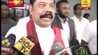 News 1st: Prime Time Tamil News - 10 30PM | (05-10-2018)