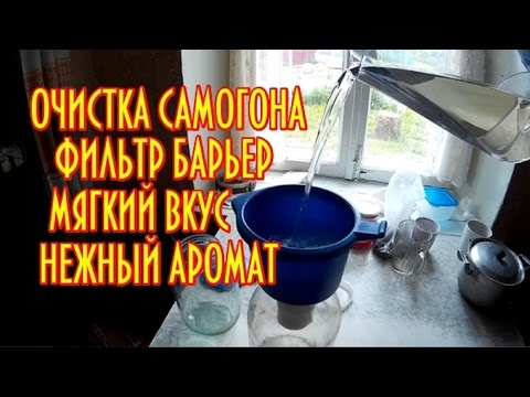 Как очистить ароматизированный самогон !? Самый простой вариант! Вкус и аромат супер ! 18+