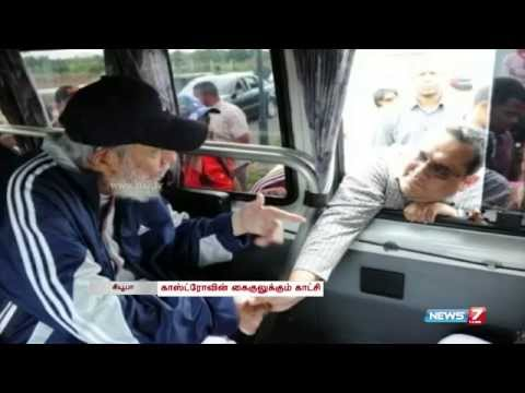 Fidel Castro makes rare public appearance in Cuba after a year