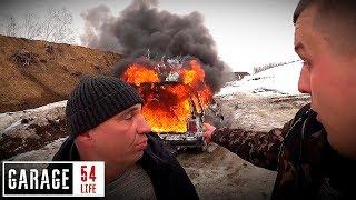 6 БЛОГЕРОВ ОХРЕНЕЛИ от ЭТОГО - Гараж 54 LIFE