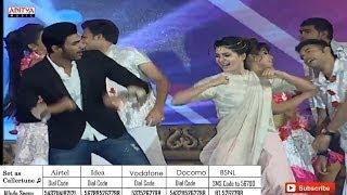 Samantha,Srinivas & DSP Dance Performance On Stage - Alludu Seenu Audio Launch