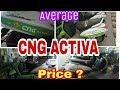 Download ✓CNG ACTIVA SCOOTER // PRICE // AVERAGE // in Mp3, Mp4 and 3GP