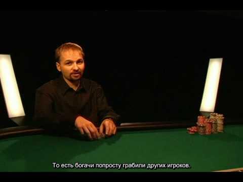 Школа покера Stacked: Обучение основам покера