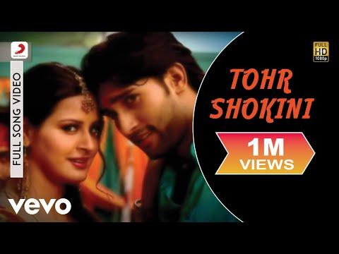 Surjit Bhullar;parveen Bharta - Tohr Shokini video