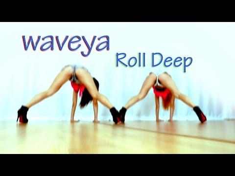 HYUNA(현아) - 잘나가서 그래 (Feat. 정일훈 Of BTOB) (Roll Deep) WAVEYA 웨이브야