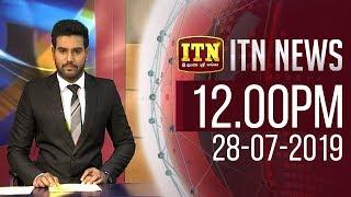 ITN News 2019-07-28   12.00 PM