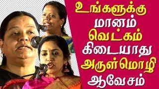 international women's day amazing Speech of Arulmozhi | Parveen Sultana |Thamizhachi Thangapandian