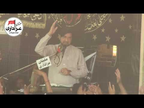 Allama Ali Nasir Talhara I 16 Rabi ul Awal 2018   YadGar Majlis I Darbar Mast Sarkar Sahiwal