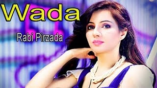 """Wada"" 