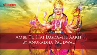 Ambe Tu Hai Jagdambe Aarti by Anuradha Paudwal
