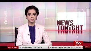 English News Bulletin – Nov 14, 2018 (9 pm)