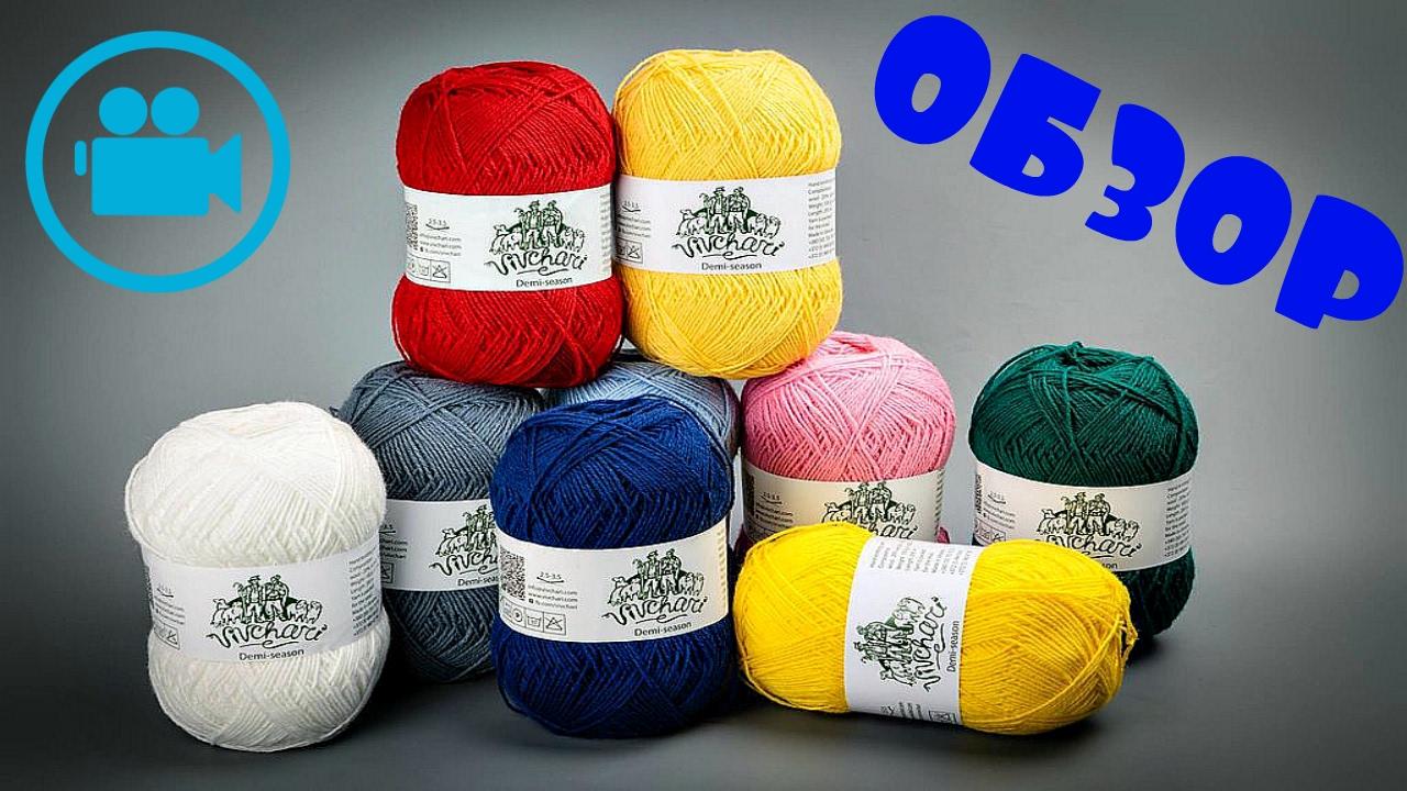 Посоветуйте хорошую пряжу для вязания спицами 68