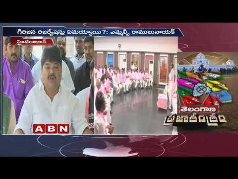 MLC Ramulu Naik slams KCR | ABN Telugu