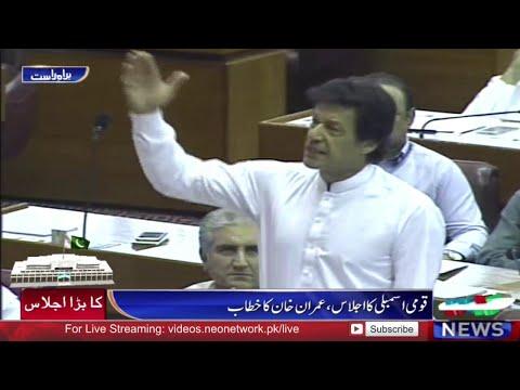 Imran Khan PTI Speech In parliament 18 May 2016   Neo News