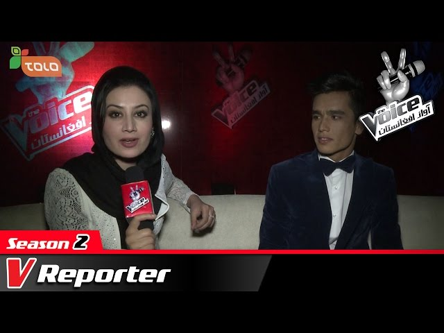 The Voice of Afghanistan: Vreporter - Ep.24 / ???? ?????????: ????? - ???? ???? ? ?????