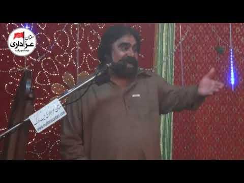 Zakir Syed Zargham Abbas Shah | Majlis 19 Zilhaj 2017 |