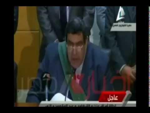 Death sentence To Former Egypt President Muhammad Morsi