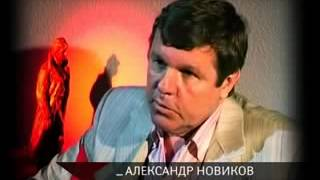 Вор в законе Геннадий Карьков Монгол Criminalnaya Ru
