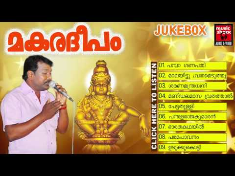 Ayyappa Devotional Songs Malayalam 2014 | Makaradeepam | Ayyappa Songs Non Stop Jukebox video